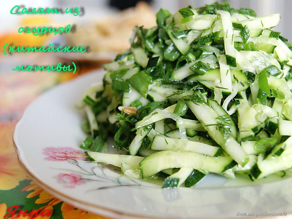 салат с грибами и крабовыми палочками рецепты