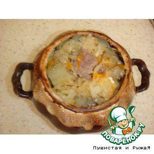 Рецепт картошки с капустой в горшочках