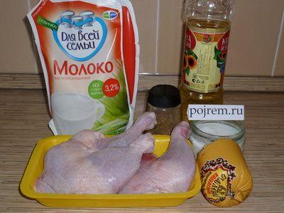 Украинские блюда из мясаы