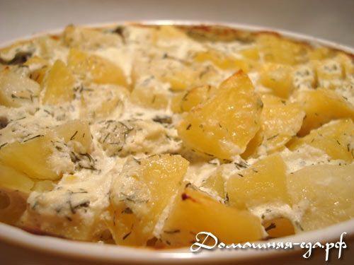Картошка запеченная в сметанном соусе рецепт