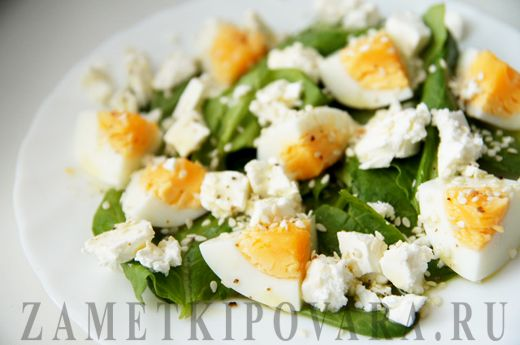 Салат из шпината свежего рецепты с