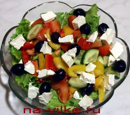 Салат с брынзой с