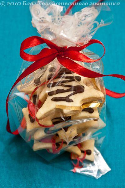 Печенье на новый год в подарок своими руками