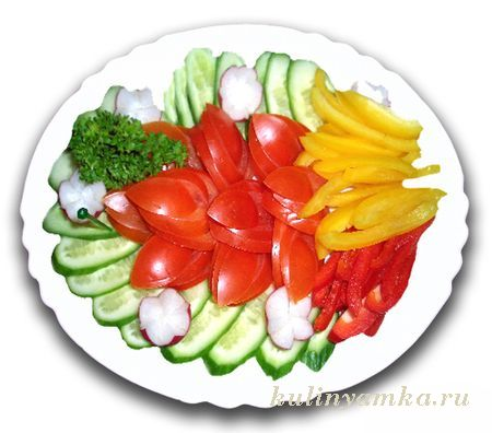 Как красиво оформить овощи и